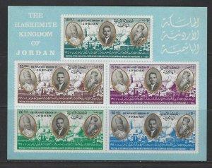 JORDAN - #475a - THE HASHEMITE KINGDOM OF JORDAN SOUVENIR SHEET (1964) MLH