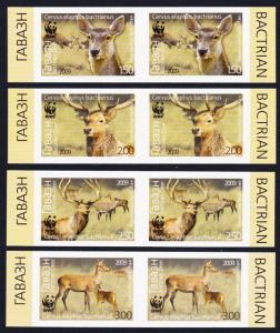 Tajikistan WWF Bactrian Deer 4v Imperforated Pairs T2 MI#527-530B