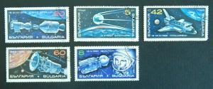 Space, series, 1976, Bulgaria, №24(IR)