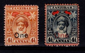 Zanzibar 1904 Pair 4A Definitives Optd. 'One' [Unused]