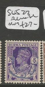 Burma Jap Oc SG J26 Blue Overprint MOG (8cwj)