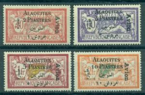 Alaouites #C1-C4  Mint VF LH  Scott $82.50