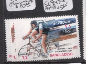 Bangladesh Olympics SC 253-5 MNH (8dii)