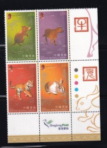 Hong Kong  2011, Flock Stamps on the Lunar New Year Animals MNH PB LR # 1432