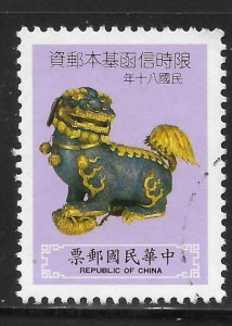 China Used [7766]