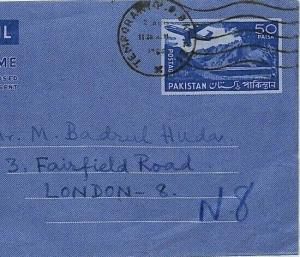 AEROGRAMME Cover 1965 PAKISTAN Air Letter TEMPORARY PO {samwells}AN322