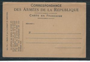 France Postal Stationery Military Postcard Mint