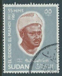Sudan, Sc #187, 55m Used
