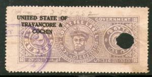 India Fiscal Travancore - Cochin State 2Rs Raja Ravi Varmah Type18 KM156 Cour...