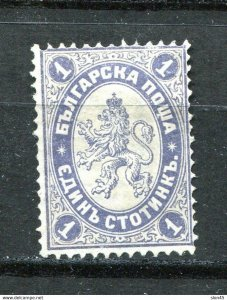 Bulgaria  1887 edin  1st Mi 12 Mint 11415