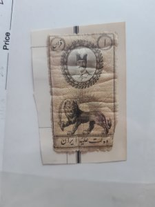 very old persian stamp, scarce,rare. high cat. val.