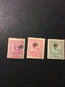 Uruguay sc O146-O148 MHR comp set