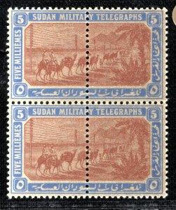 SUDAN Telegraph Stamps Pair{2} 5m Mint UMM MNH 1898 G2WHITE73