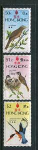 Hong Kong #309-11 MNH