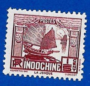 Indo-China 1931 - MNH - Scott #144 *