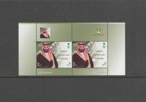 SAUDI ARABIA: Sc. 1457 /**CROWN PRINCE-MBS** /SHEET OF 2 / MNH.