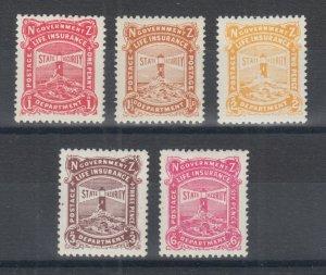 New Zealand Sc OY14, OY16, OY19, OY21, OY28 MLH. 1905-47 Life Insurance, 6 diff