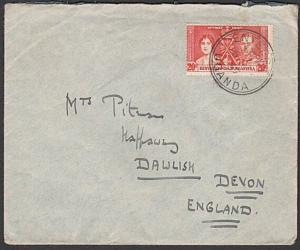 KENYA UGANDA TANGANYIKA 1937 airmail cover to UK ENTEBBE cds..............57652