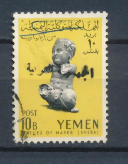 Yemen 1961 Scott 117 used - 10b, Sculptures from Mareb, Sheba ; child