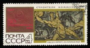 1967, Art, USSR, 4K (RT-371)
