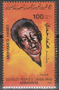 Libya #1242a  MNH  (S9976)