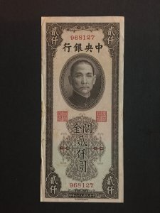 China banknote,  Genuine,  List 1822