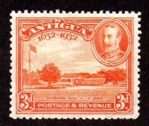 ANTIGUA 72 MH SCV $8.75 BIN $4.40 GOVERNMENT
