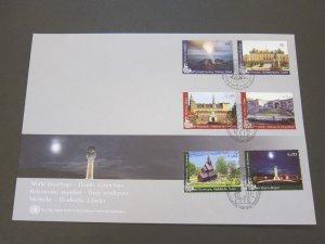 United Nations (NY,Vienna,Geneva) 2011 Sc 496-7,535-6,1026-7 FDC
