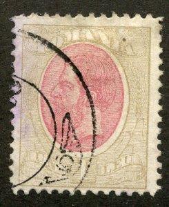 Romania, Scott #130, Used