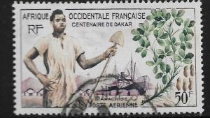 FRENCH WEST AFRICA, C26, USED, WES AFRICAN WORKER