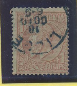 Belgium Stamp Scott #54, Used - Free U.S. Shipping, Free Worldwide Shipping O...