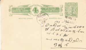 India - Cochin Postal Card Used 1909