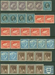 CYPRUS : Beautiful group of all Sound VF MOGH from 1928 set Many are LH Cat £905