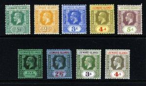 LEEWARD ISLANDS KG V 1921-32 Die II Wmk Mult Script CA Group SG 58 to SG 77 MINT