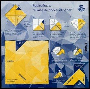 HERRICKSTAMP NEW ISSUES SPAIN Sc.# 4215 Origami S/S Folded into Bird Shape