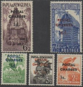 Papua New Guinea Due 1960 SGD2-D6 Postal Charges set MLH