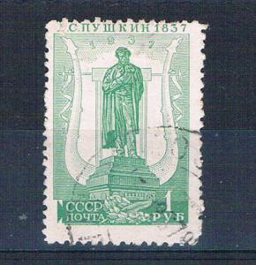 Russia 595B Used Statue 1937 (R0511)