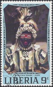 Liberia #545 1971 CTO