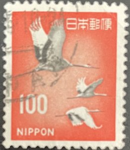 Japan # 888A Used