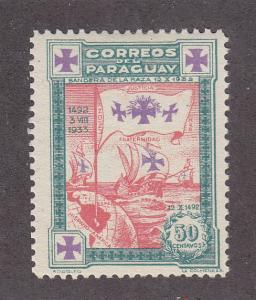 Paraguay Scott #332 MH