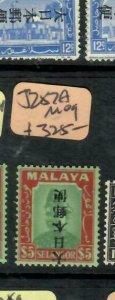 MALAYA JAPANESE OCCUPATION SELANGOR (P2304B) KANJI  $5.00 SGJ287A INV OVPT  MOG