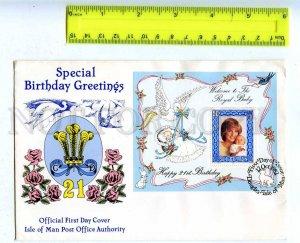 206327 Isle of MAN Royal Baby Princess Diana 1982 year FDC