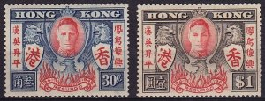 Hong Kong SC#174-175 1946 WORLD WAR II, PEACE & VICTORY MNH