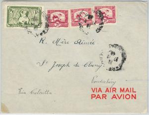 63283 - INDOCHINE Indochina - POSTAL HISTORY - COVER 1948 -  GASTRONOMY Rice