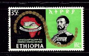 Ethiopia 506 Used 1968 Ethiopias Struggle for Peace
