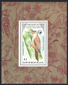 Mongolia Woodpeckers MS SG#MS1830