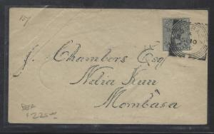 BRITISH EAST AFRICA (P3004B) ON INDIA QV 1R SINGLE FRANK LOCAL USE MOMBASA 1896