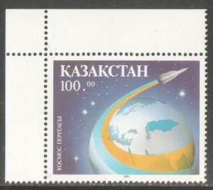 KAZAKHSTAN SPACE 1993 MNH CORNER R2021595