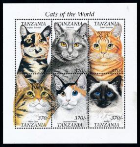[78306] Tanzania 1999 Pets Cats Maine Coon Bobtail Shorthair Sheet MNH