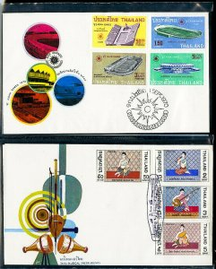 Thailand Stamps Collection Lot of 40+ 1970s Color Cachet First Day Covers FDC